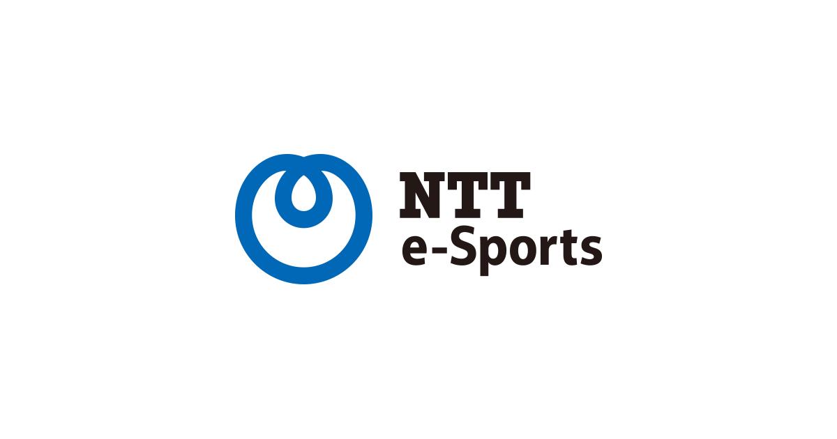 会社設立及び役員体制について 株式会社NTTe-Sports